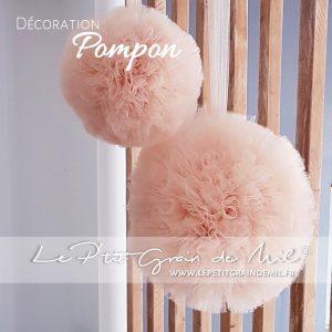 pompons tulle décoration chambre mariage beige latte capuccino café miel nude